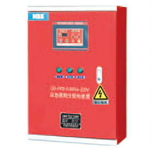 QD-FPD應急照明分配電裝置