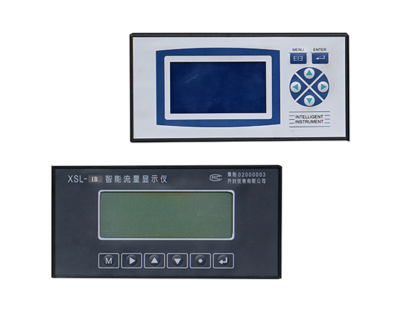 Kaifeng Instrument XSL Flow Computer (Digital flow counter)