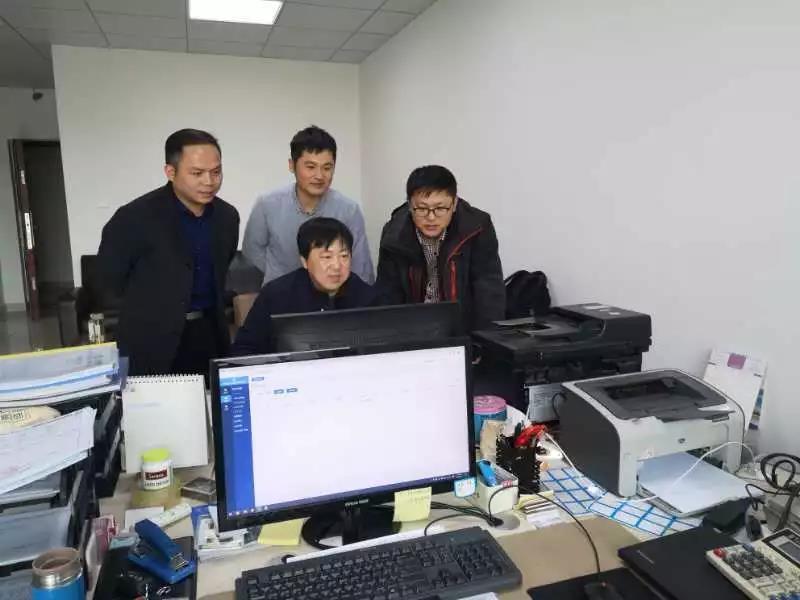開啟數字元年|浙江公司BIMS2.0系統工作首日平穩有序