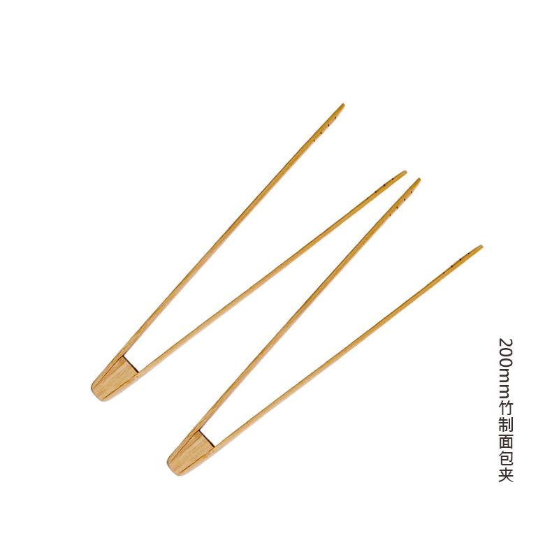 200mm竹制面包夾