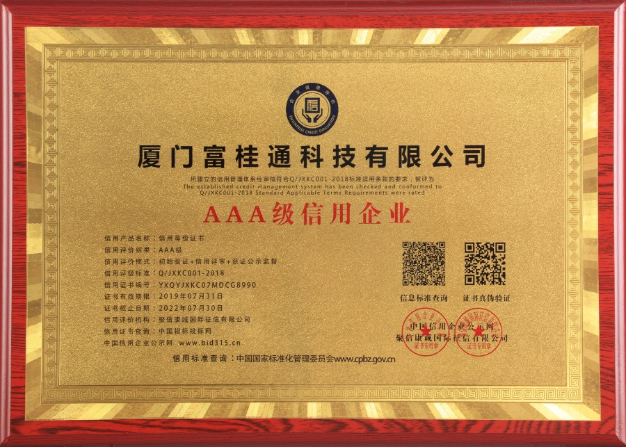 3A credit (plaque)
