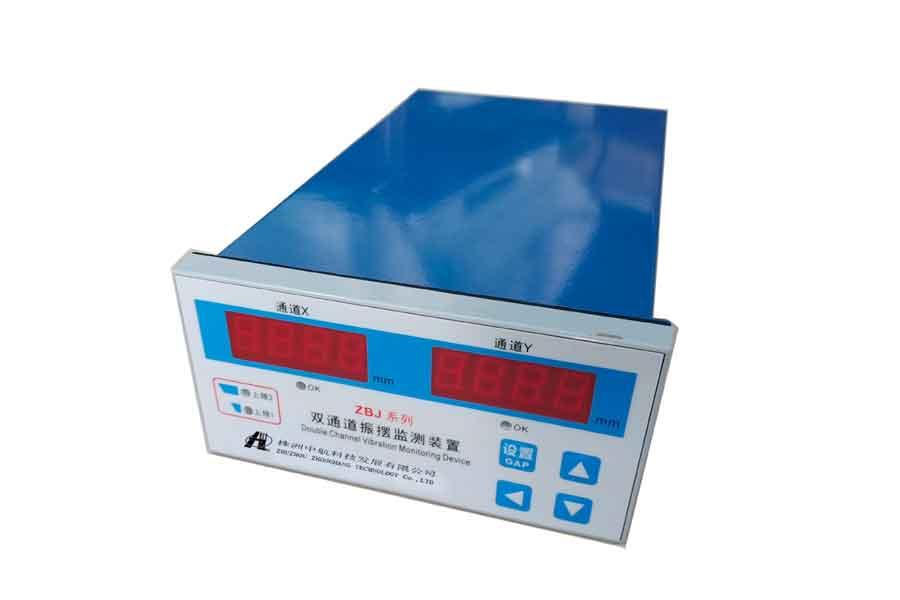 ZA-ZBJ系列雙通道振動擺度監控裝置