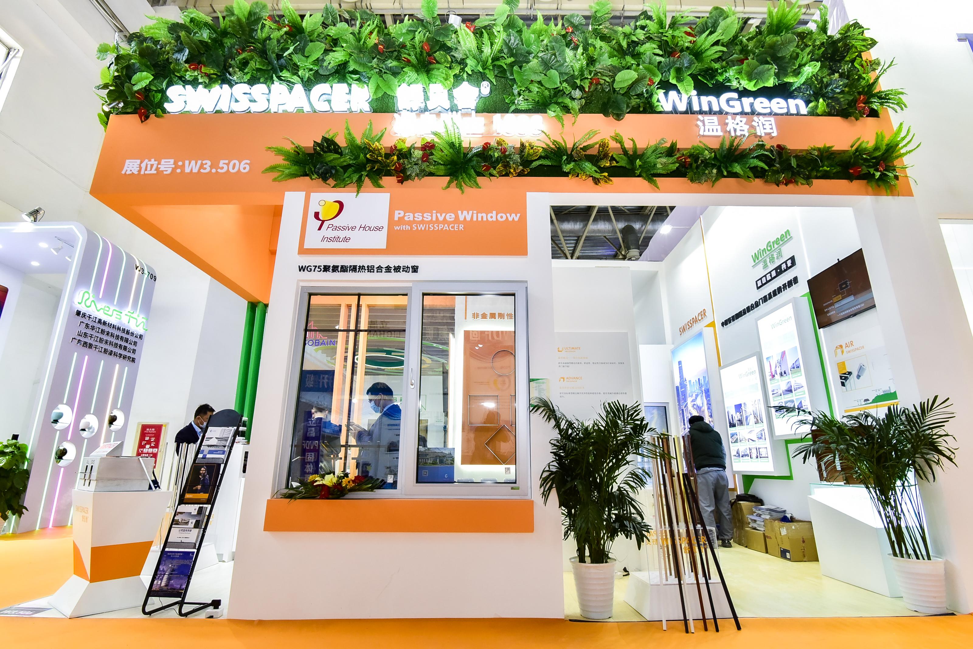 中國國際門窗幕墻博覽會正式開幕啦!