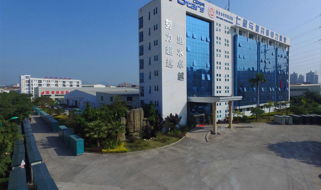 """36家鯉城企業,取得這塊國家級資質認證的""""硬招牌""""!"""