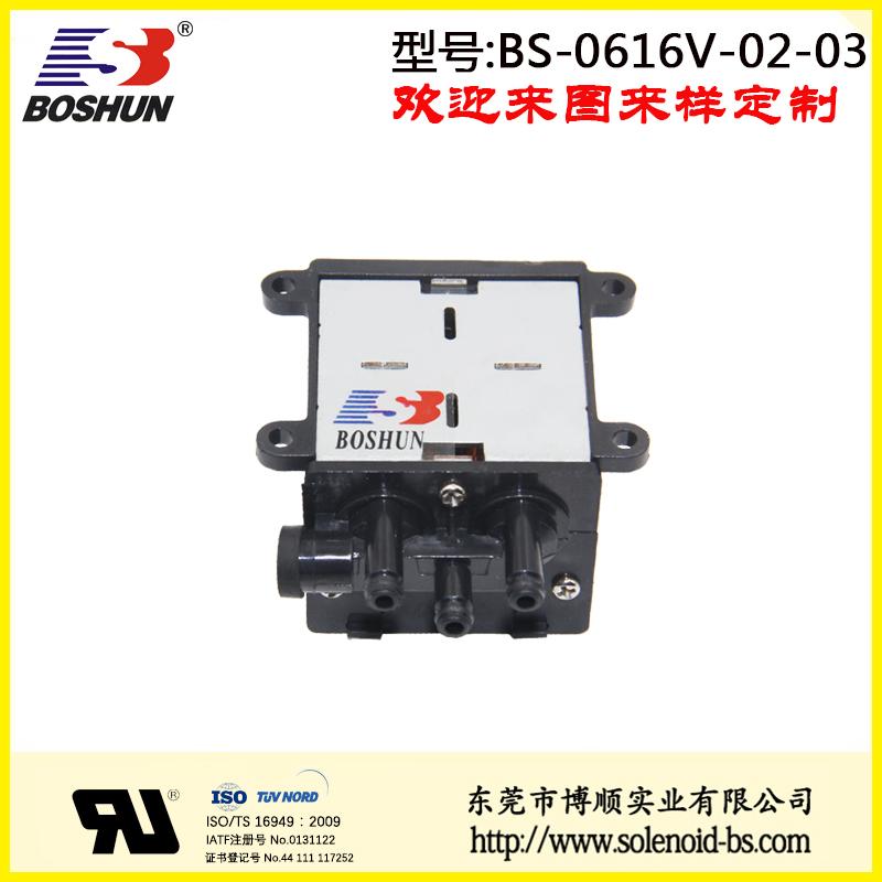 BS-0616V-02-03电磁阀厂家