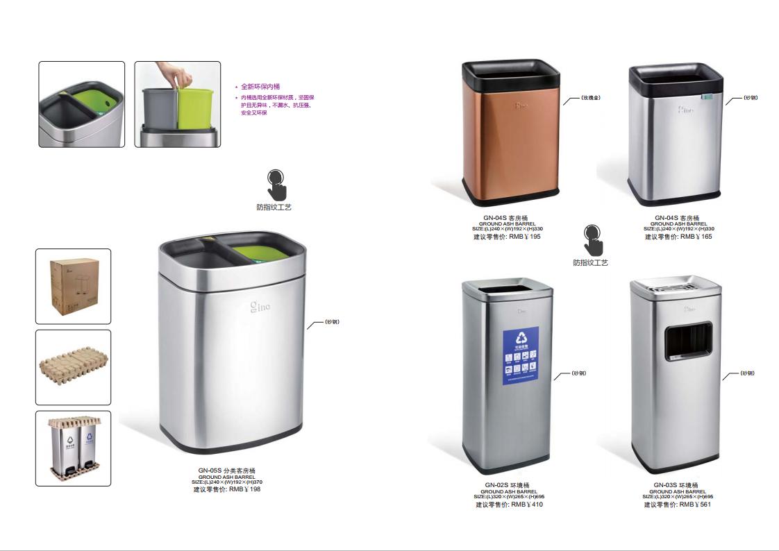 君芝友酒店配套用品 室內外分類環保垃圾桶 車站回收垃圾箱 商場物業學校酒店公園果皮桶