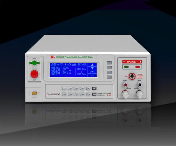 光伏安規綜合測試儀CS9933G-1/CS9933G-2/CS9933G-15/CS9933G-4-15