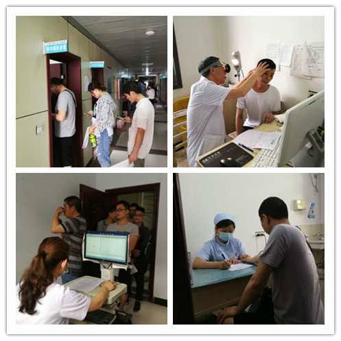 Carry out occupational health examination, escort for staff health!