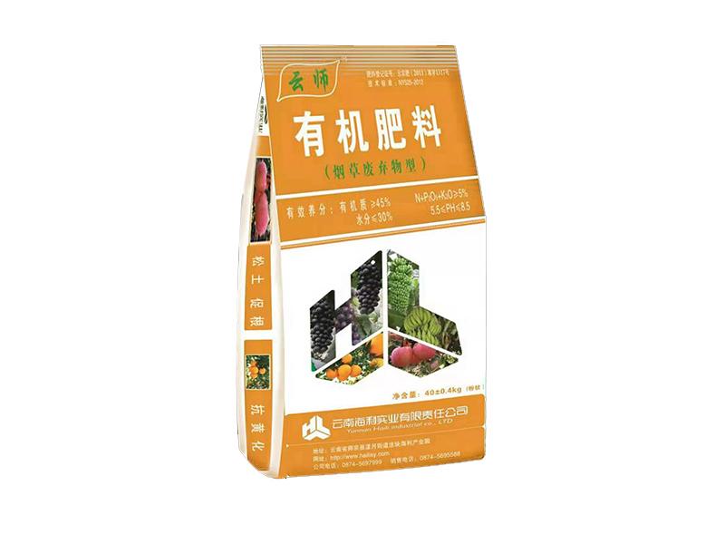 云師煙草廢棄物型產品