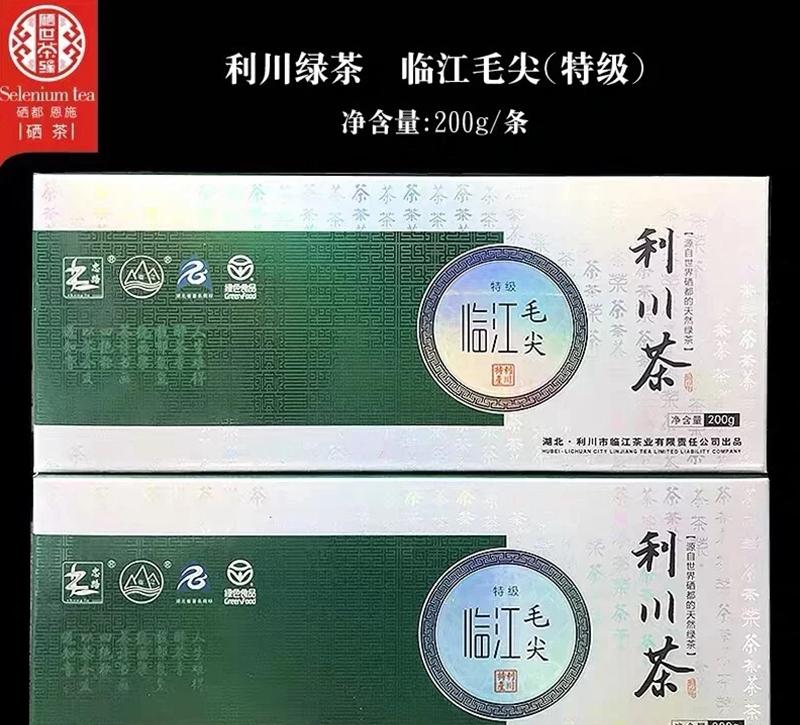臨江一級毛尖200克條茶