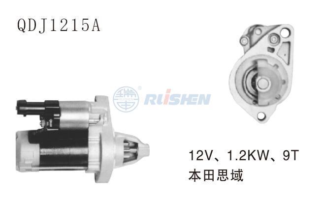 型号:QDJ1215A