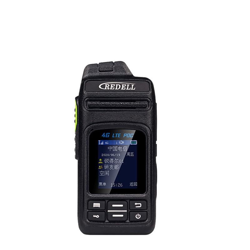 銳得爾REDELL公網對講機插卡對講機全國對講不限距離4G全網通大功率 手持無線民用5000公里戶外DS-620