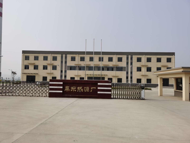 阜平縣城東供熱工程