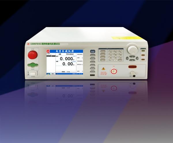 光伏程控絕緣耐壓測試儀 CS9923GS-1