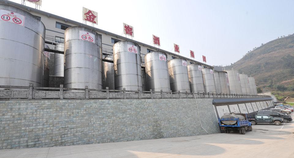金窖酒业厂区展示