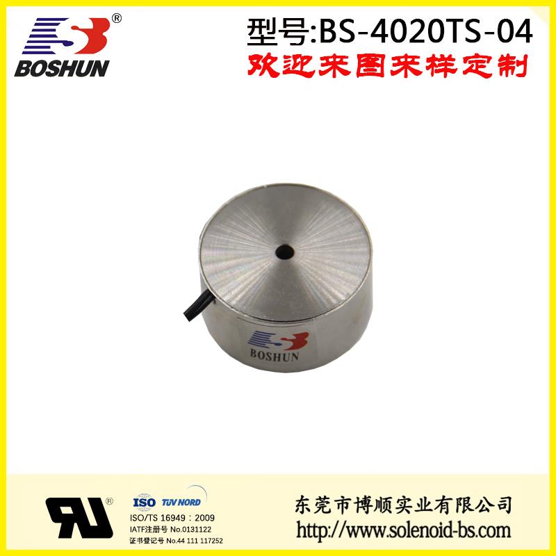 BS-4020TS-04屏蔽门电磁铁
