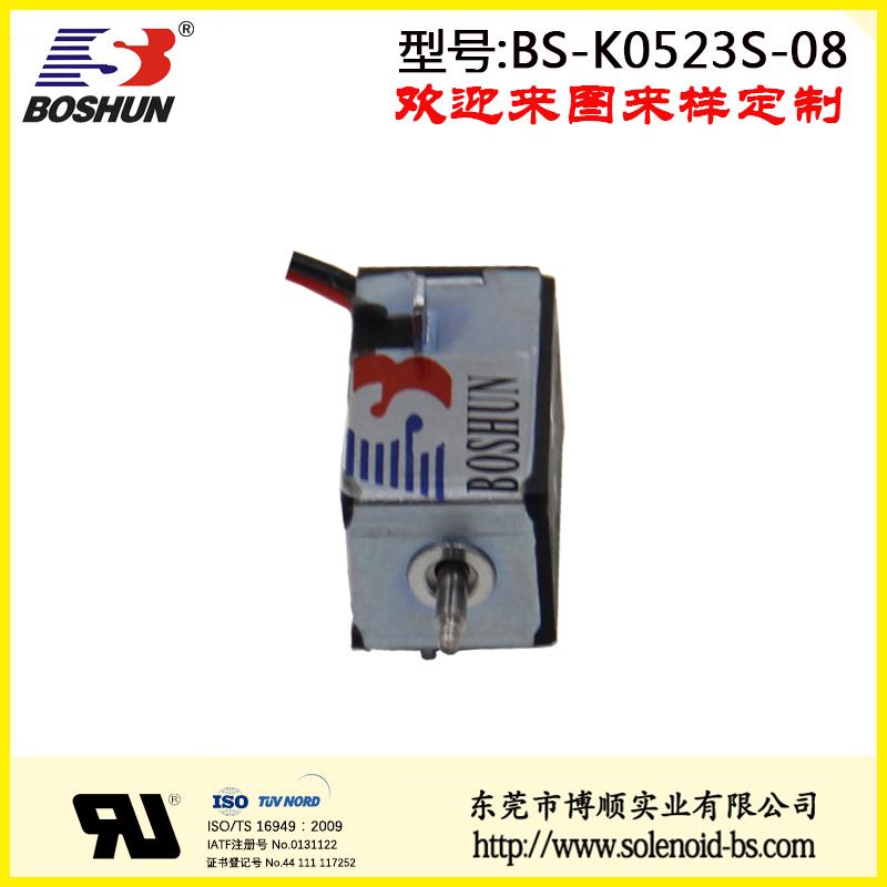 BS-K05230S-08新能源电磁锁