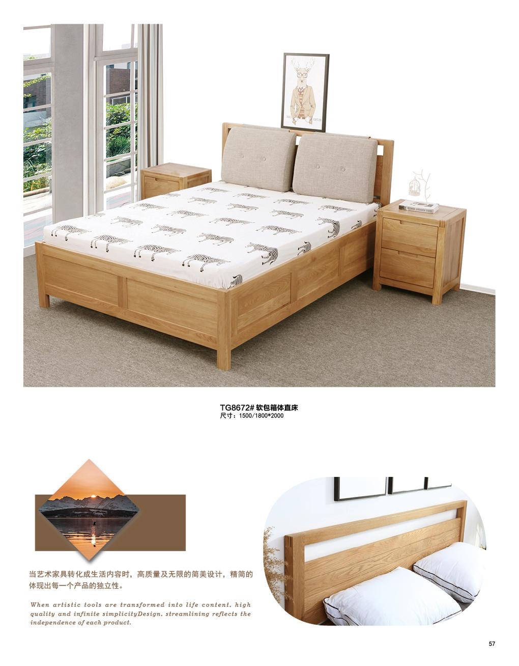北欧轻奢---卧房