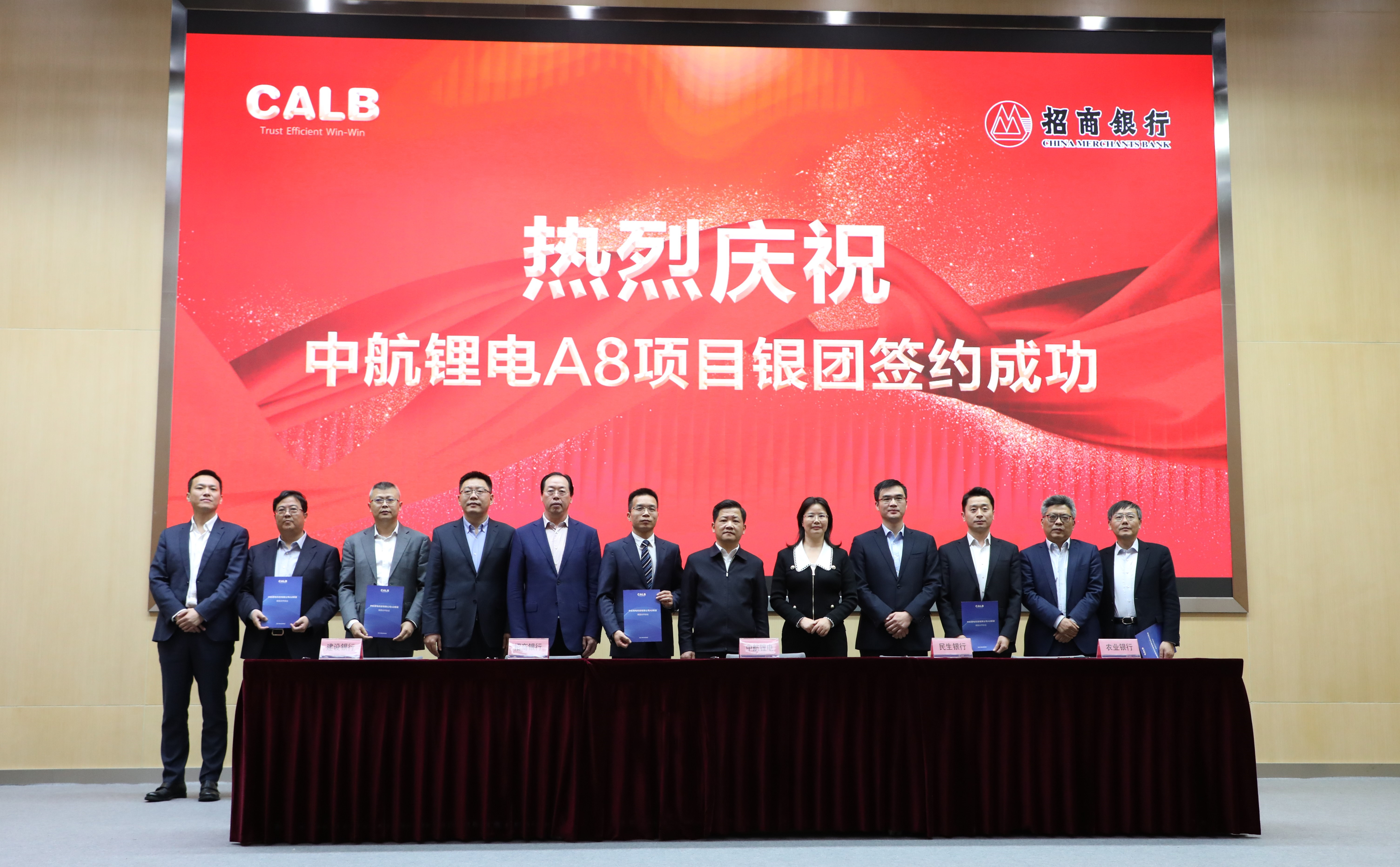 Successful Signing of Agreement between CALB and Consortium for the A8 Project