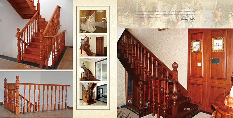 天顺木门楼梯 (28)