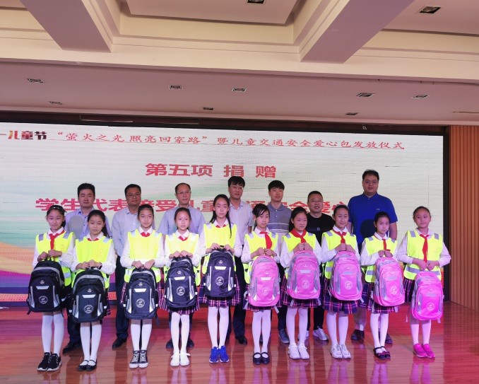 Longxiang electric appliance donated loving schoolbag