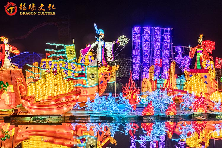 Wuhan Happy Valley lighting Festival