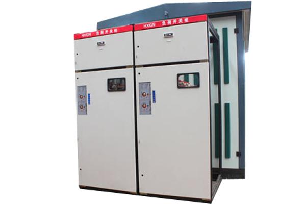 高压成套设备-HXGN-12型