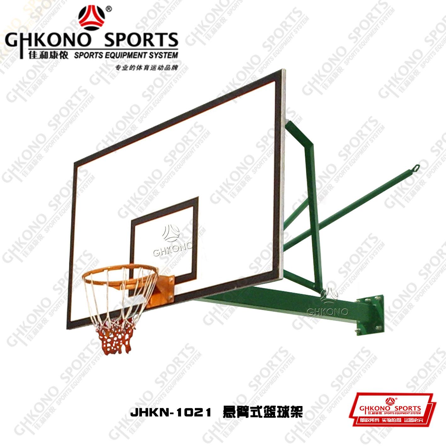 悬臂式篮球架