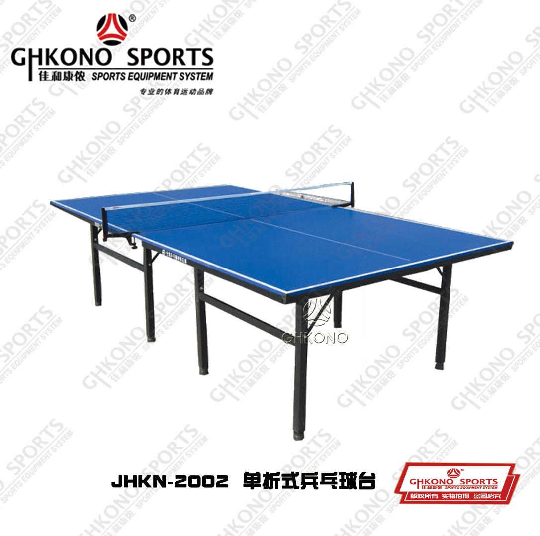 单折式乒乓球台