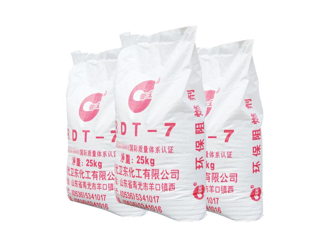 三溴苯氧基四溴雙酚A碳酸酯齊聚物 (RDT-7)