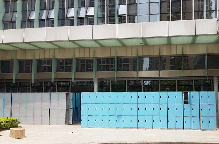 深圳寶安婦幼保健院儲物柜