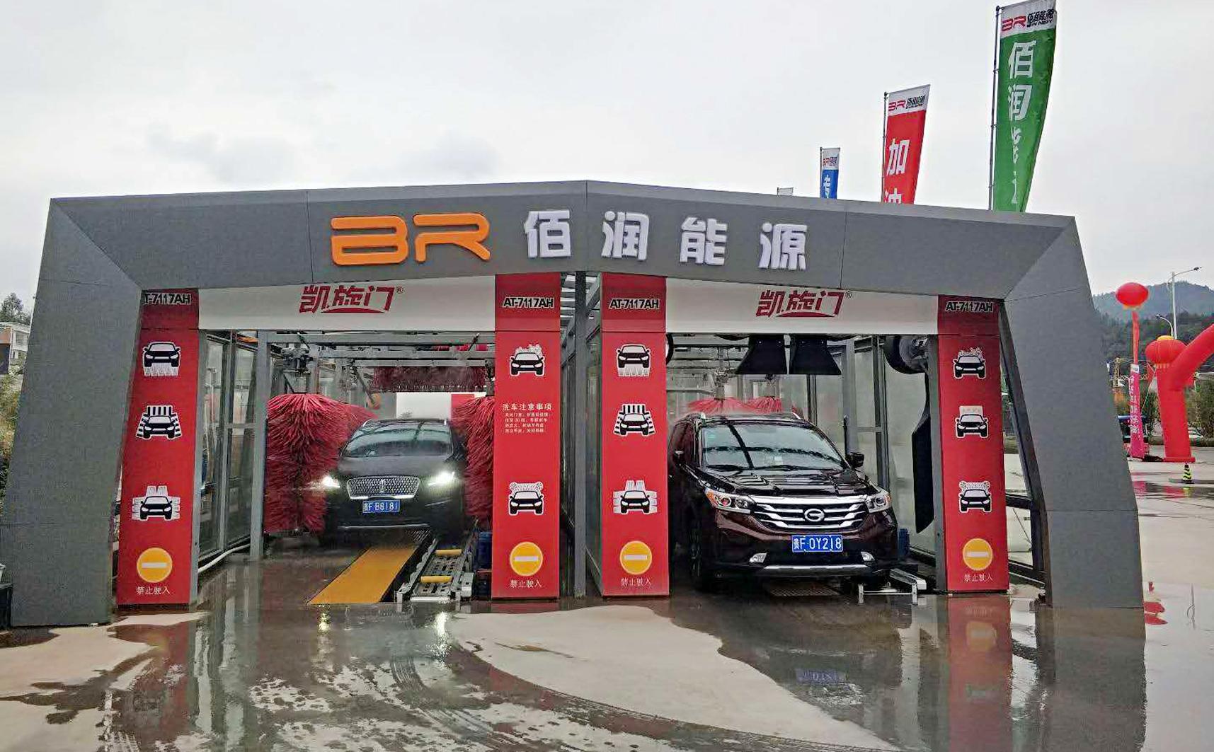 加油站、停車場、汽修廠選哪種洗車設備性價比高