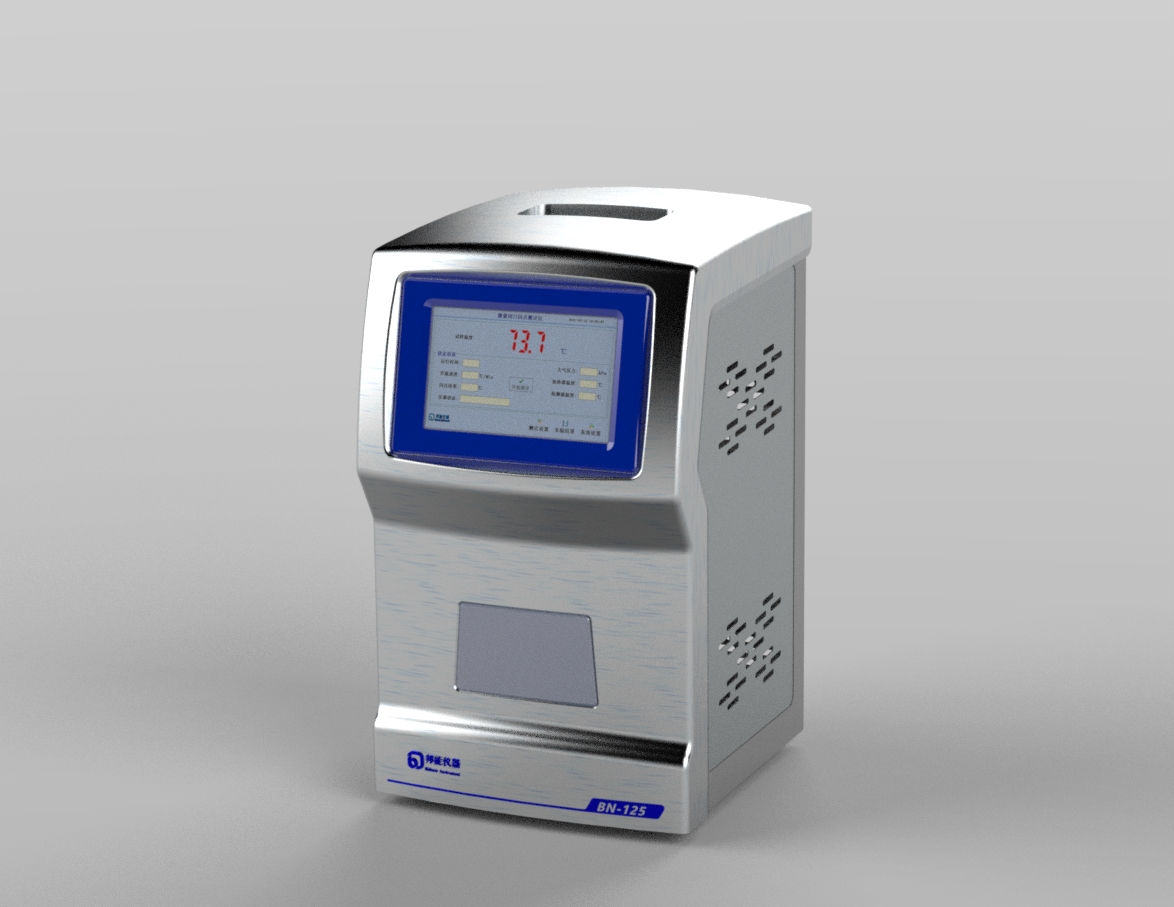 BN-125 Micro Rapid Flash Point Tester