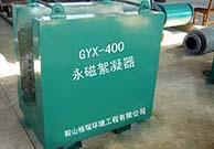 喷漆房废气处理设备操作不可大意,注意事项有哪些?