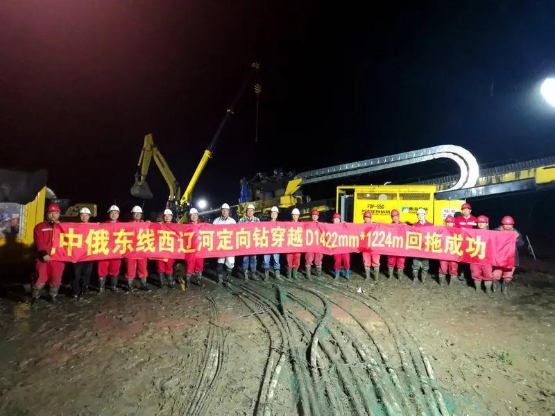 我公司FDP-550型钻机创造国内1422mm管径砂层定向钻穿越最长纪录