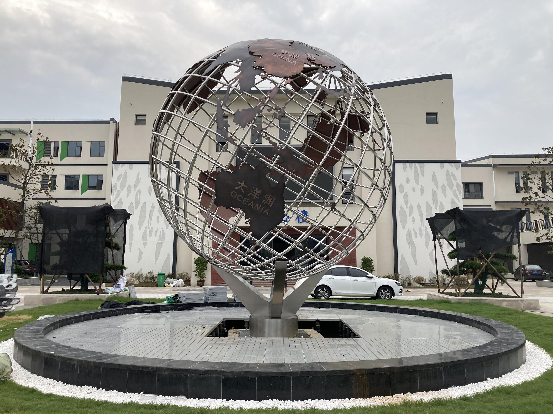 大型地球仪金属雕塑工程