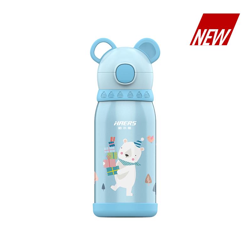 Kids Bottle HX-550-22
