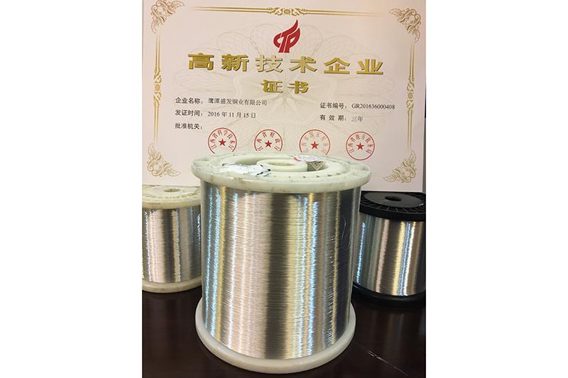 鍍錫銅線產品