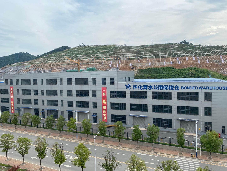 懷化武陵山現代商貿物流城(一期)四標(E1)項目