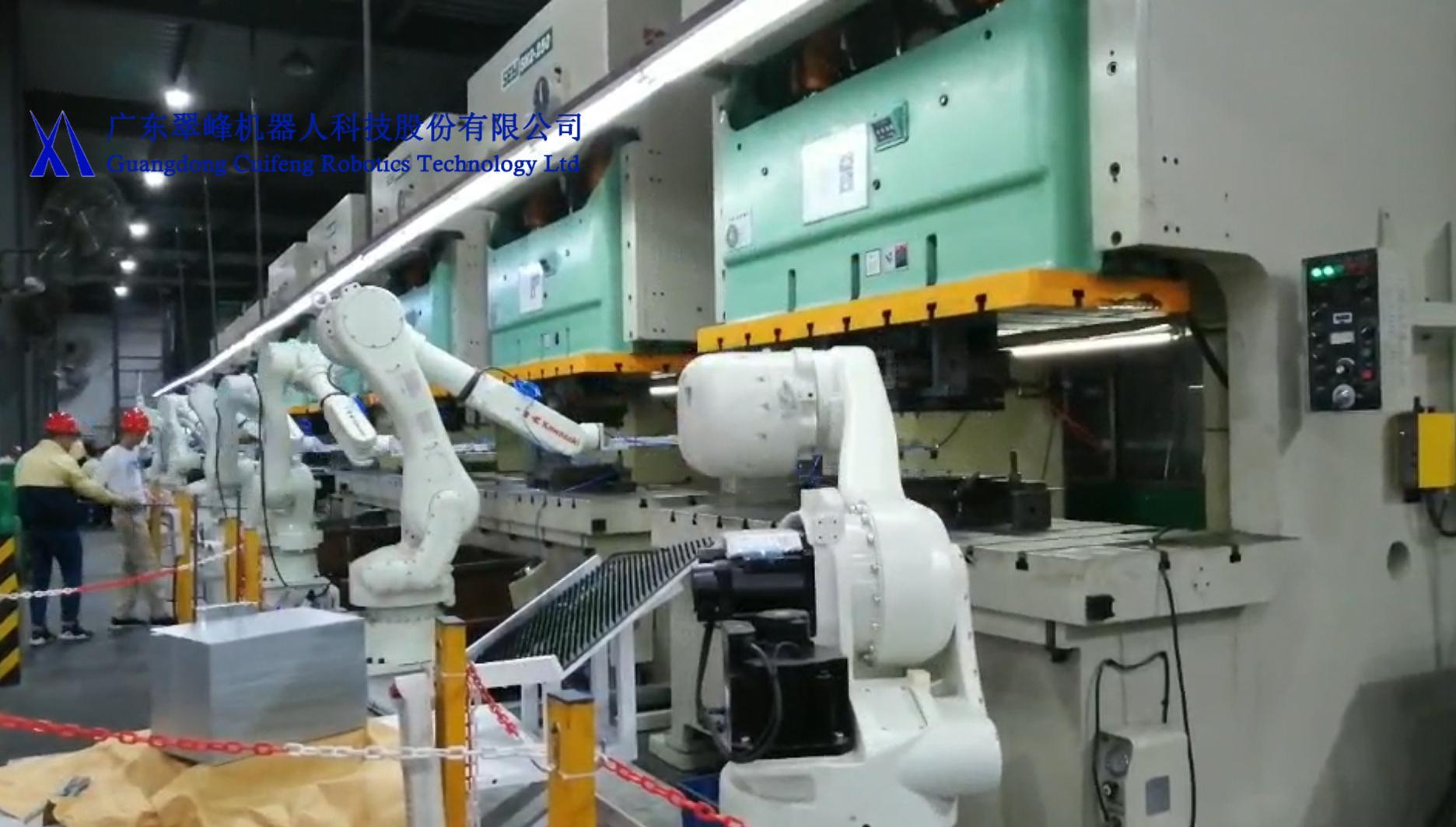 翠峰冲压应用:川崎RS050N+协易双轴