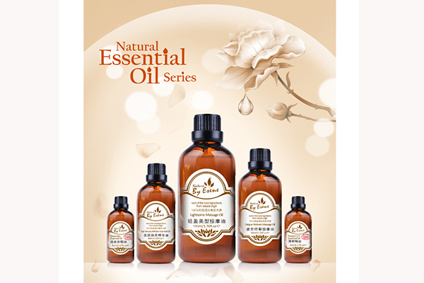 Essential oil series