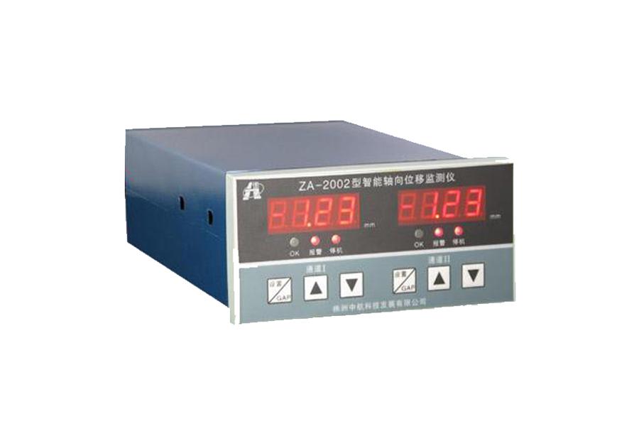 ZA-2001/02 軸向位移監測儀