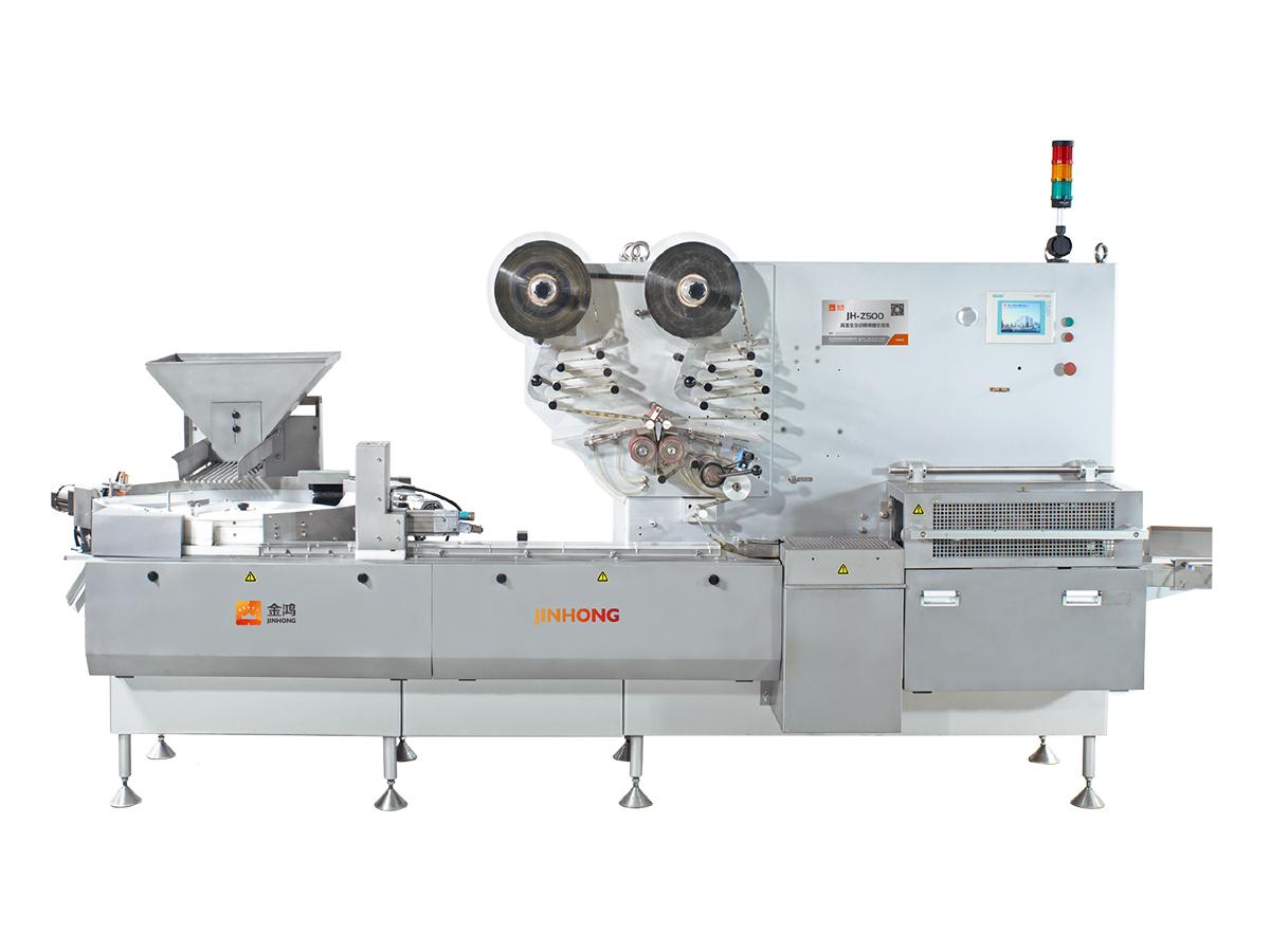 JH-Z500 高速全自动棒棒糖包装机