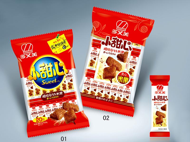 中小型球彩直播app 下载ios球彩直播粤语牙签营销如何破局