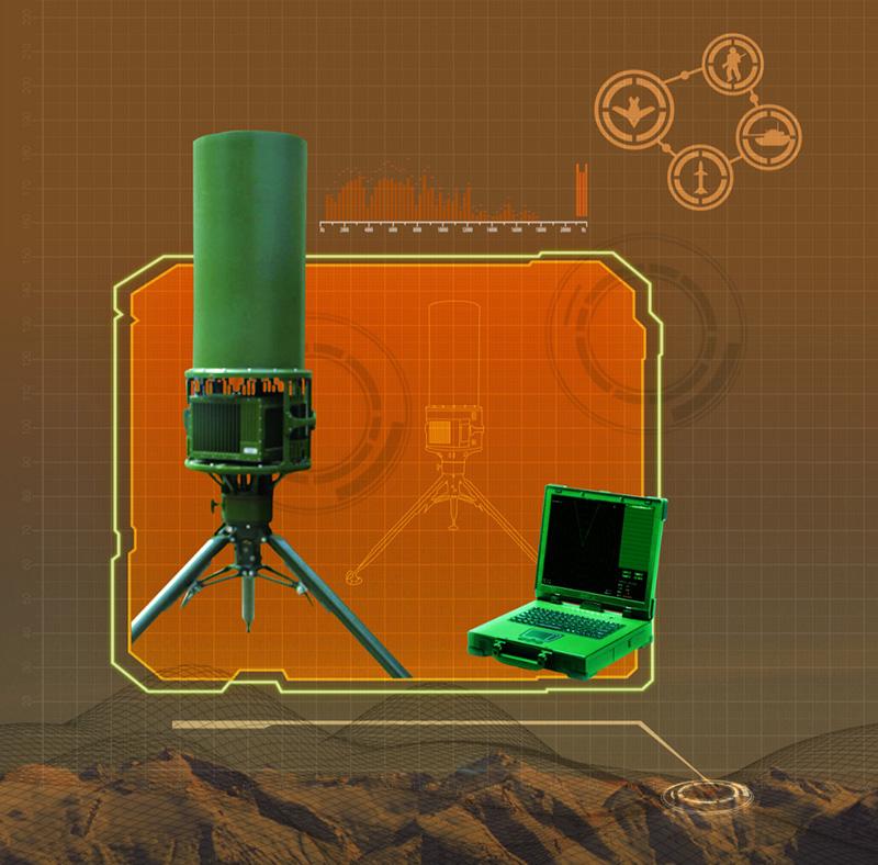 TH-R315C 地面侦察雷达