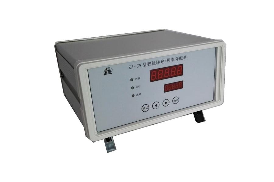 轉速(頻率)信號分配器