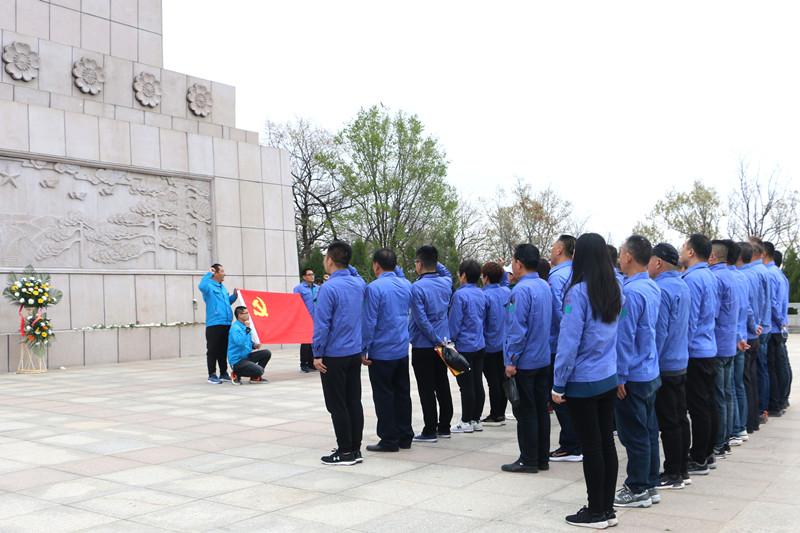 緬懷革命先烈 傳承紅色基因 ----圣陽股份、山東建勘、魯銀投資組織開展革命先烈祭掃活動