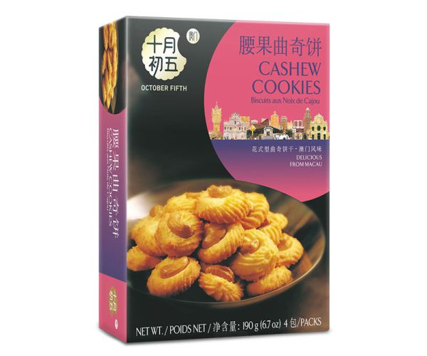 190gX24boxes  Cashew Cookies