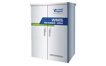 WMS 小型水质监测预警站
