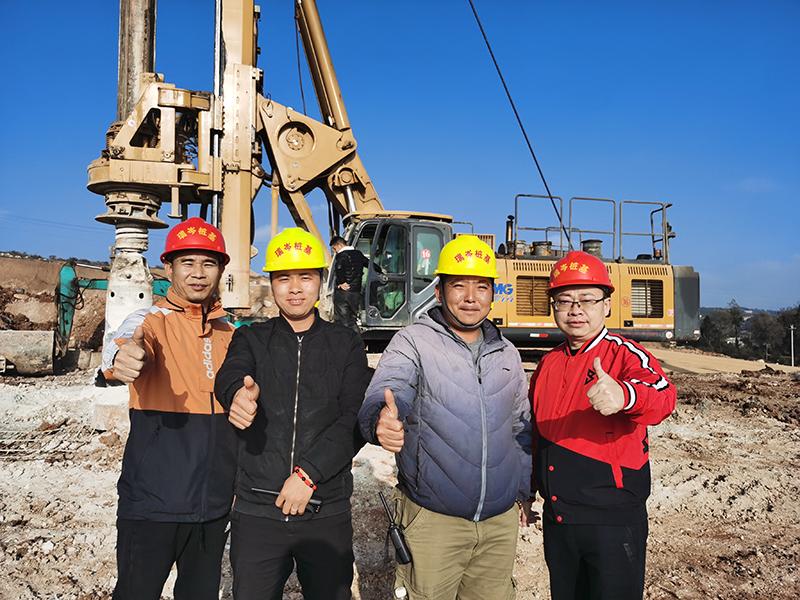 威寧工地開華家園樁基項目
